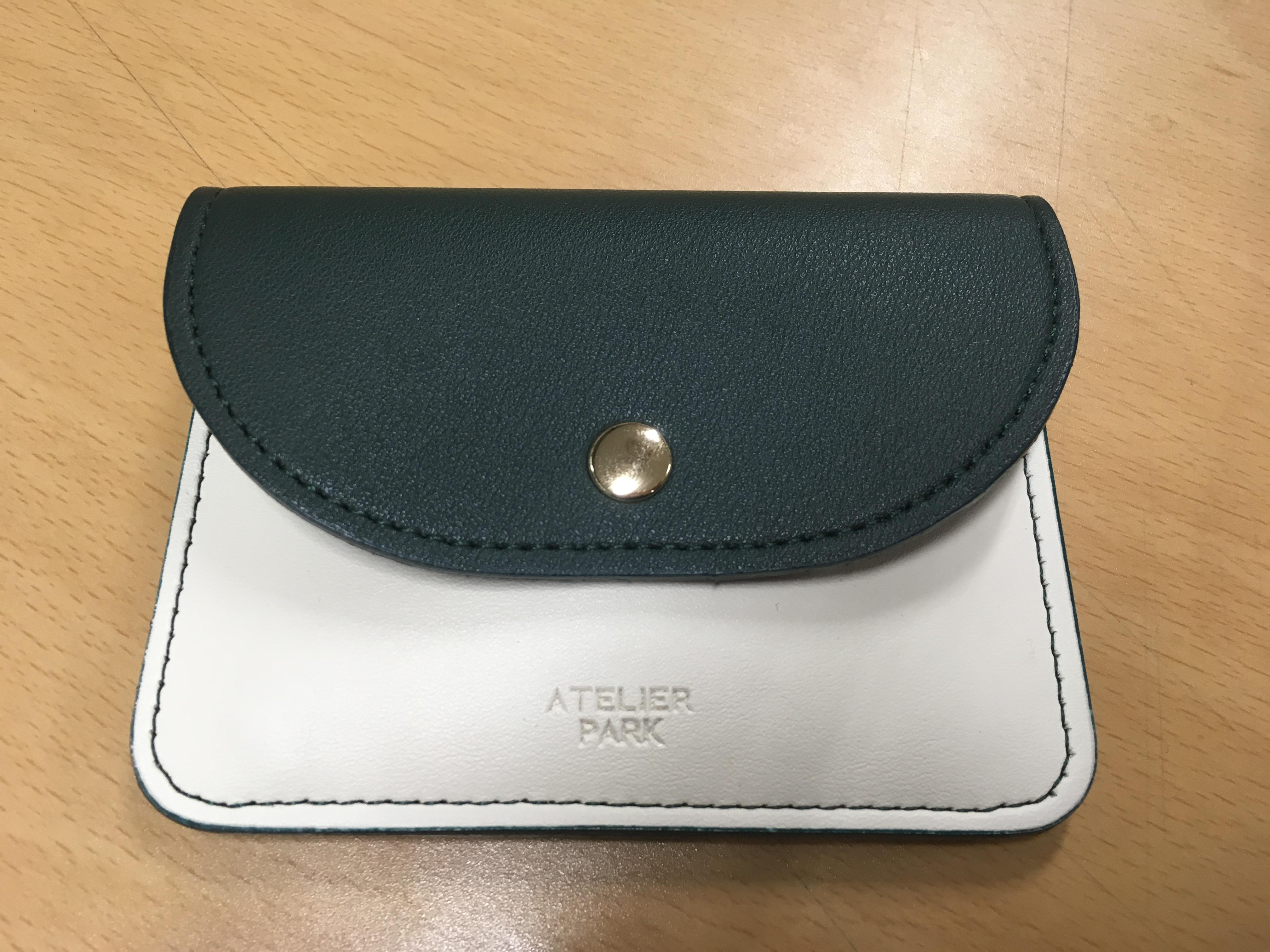 녹색 카드지갑