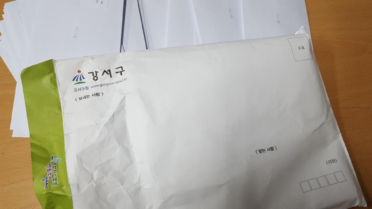 SK편지봉투