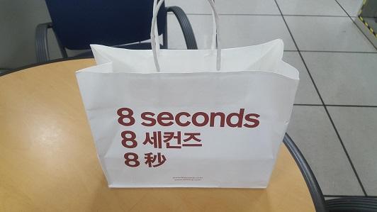 젠가(흰색 쇼핑백)