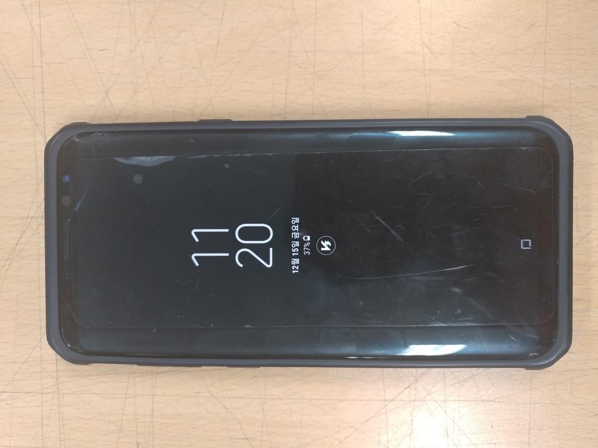 삼성 핸드폰