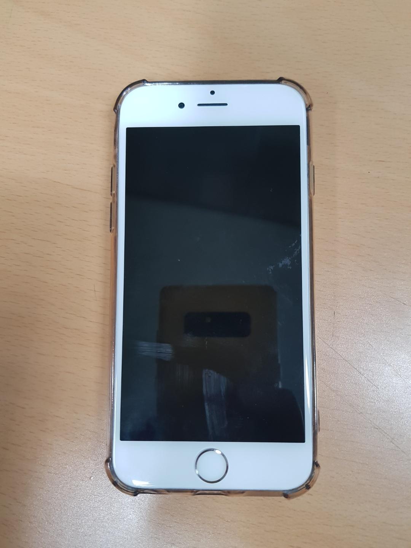 흰색 아이폰